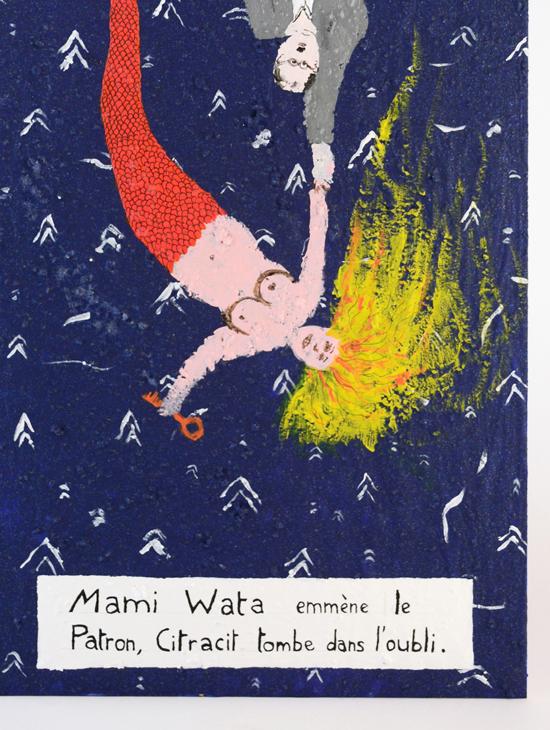 Mami Wata emmène le Patron